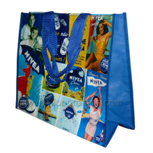 Custom Printing Promotional Gift Laminated PP Woven Shopping Bag