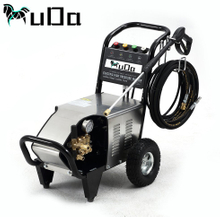 7.5KW 3600 PSI Electric High Pressure Cleaner Machine ,Automatic Type High Pressure Cleaner Car Wash Equipment