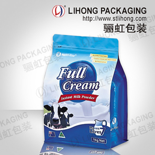 Aluminum Flat bottom zipper bag