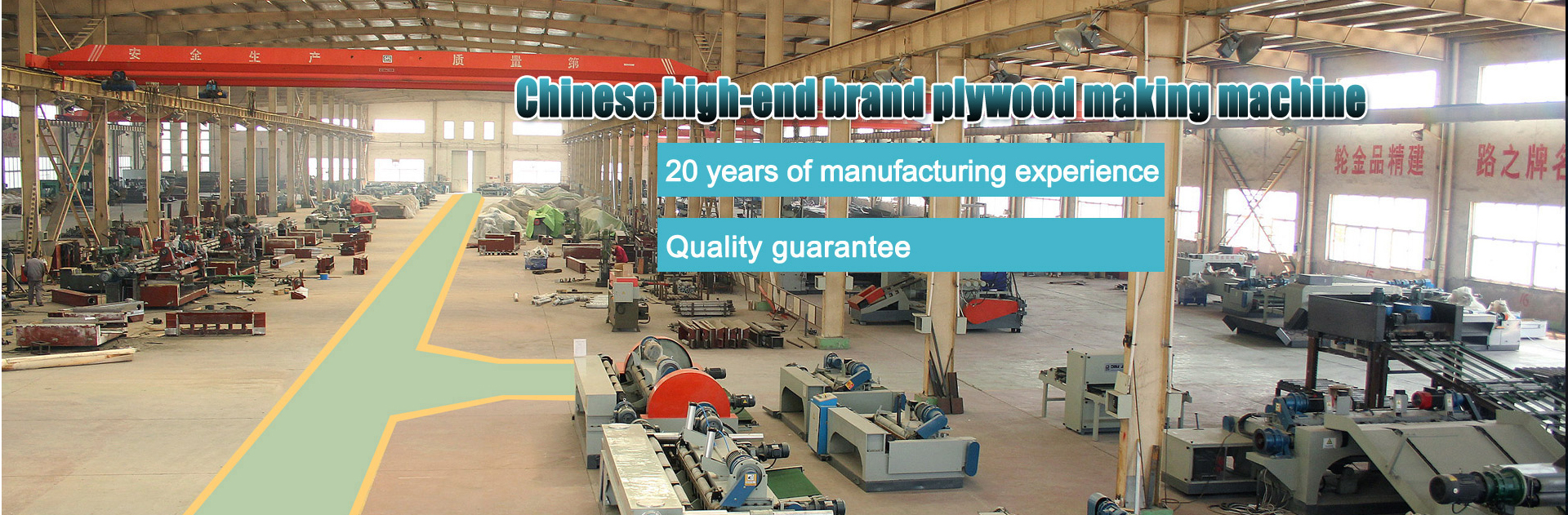 plywood-making-machine-manufacturer