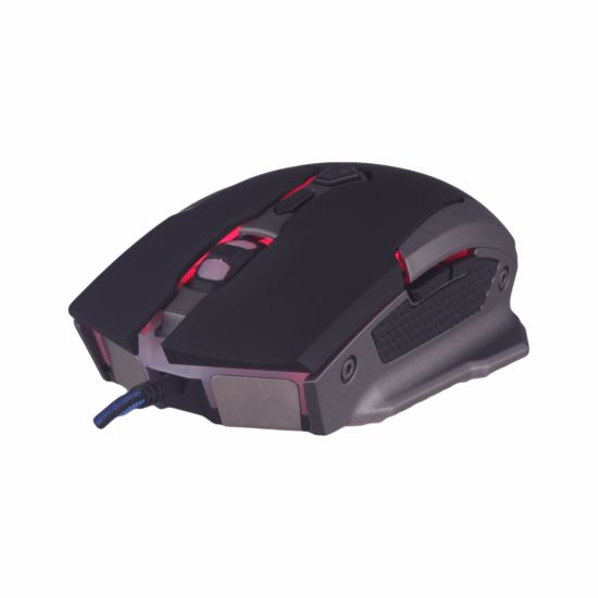 USB Gaming Mouse 800/1200/1600/2400 Dpi