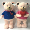 Valentines Gifts super hero couple bears plush gifts