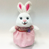 Cuddy Princes Rabbit Bunny Plush Toys with Pink Skirt