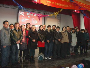 2012zhongcen.JPG