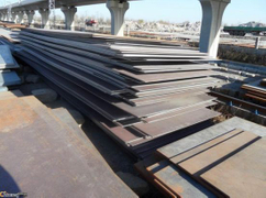 High-Strength Steel Plate for Container Plate