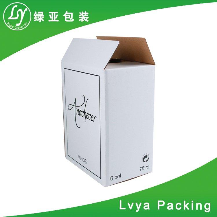 Wholesale Luxury High Quality Matte Black Cardboard Sliding
