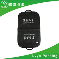Customized Packaging Bag for Men Suits Supply Non Woven Cotton Garment Cover Suit Bag