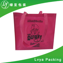 Wholesale High Quality Custom Latest Designs Non Woven Bag According To Bag Size Design
