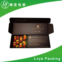 High demand export products elegant paper box as your design style