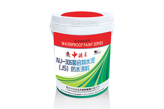 NJ-306 Polymer Cement (JS) Waterproof Material