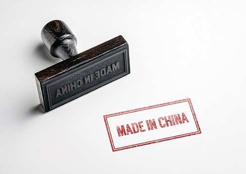 Greetools Made in China