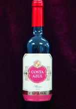 科斯塔 优质干红葡萄酒