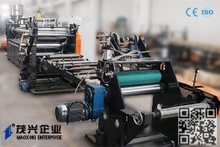 MX-700L-B Single Layer PP/PS/PE Sheet Extruder output 6 ton