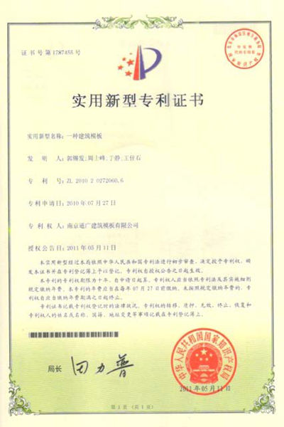 Certification 10