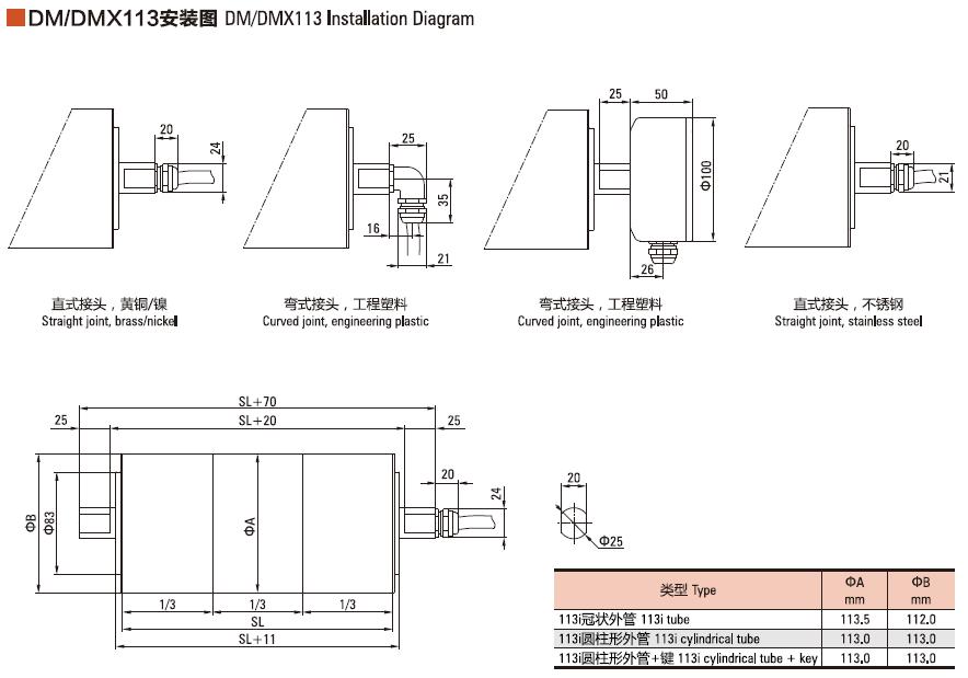 Installation diagram.png