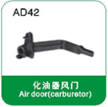 Air door(carburetor)