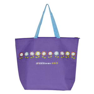Zipper closed sturdy polyester bag