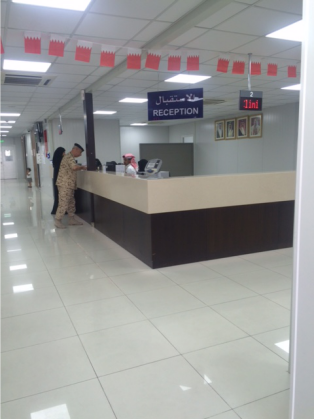 The Hospital in Bahrain (9)