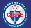 China Police Expo 2014