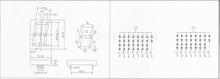 """1 Digit 2.3"""" LED 7-Segment (WD23011-I/J)"""