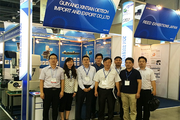 Company Attended KOFAS 2014 in South Korea