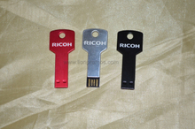 RICOH IT Gift USB Key Disk