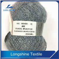 4NM 12% wool 68% acrylic 2% spandex 18% polyester wool yarn for knitting sweater