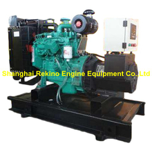 Cummins 32KW 40KVA 50HZ land diesel generator genset set