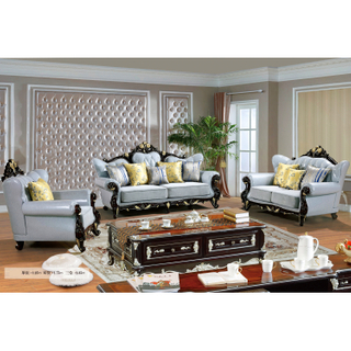 989 Sofa Set with Wood Sofa Frame and Side Table