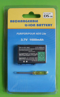 Battery for NDSLB