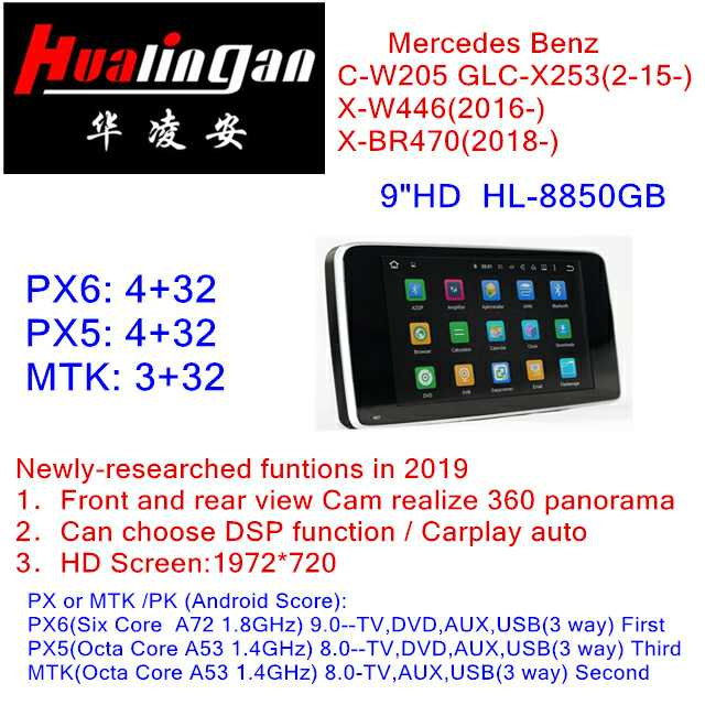 "9""Anti Blue Ray Benz GLC C V X (NTG5.0/5.1) android 9.0 Car Stereos Phone Connections ODB carplay auto"