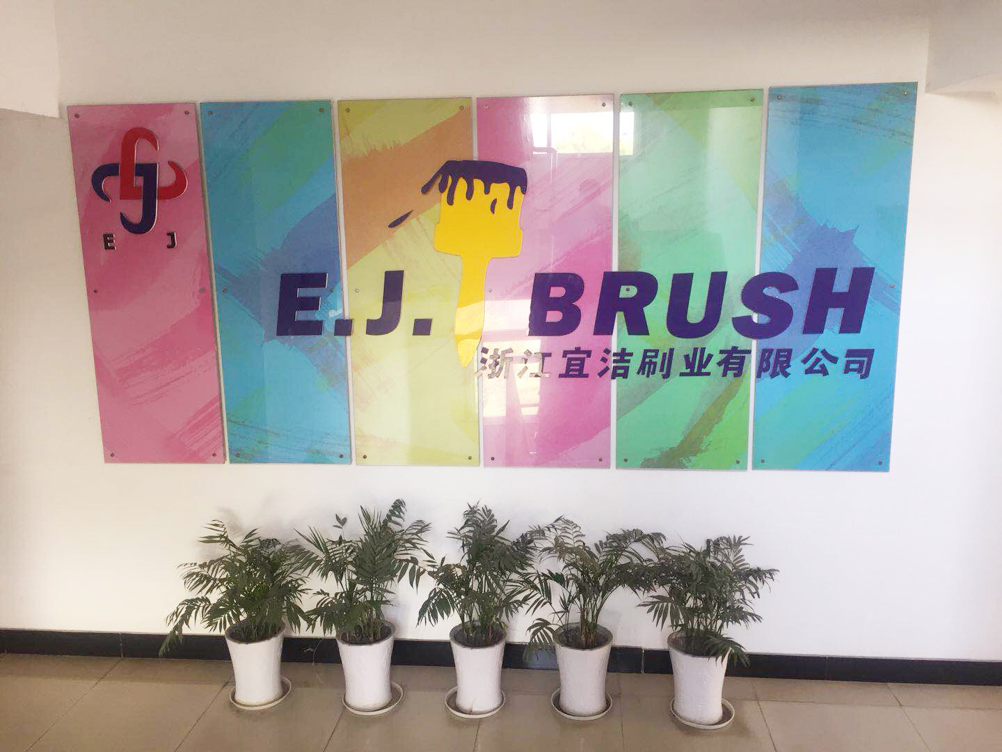 ZHEJIANG E.J.BRUSH IND CO.,LTD. was founded in 1992