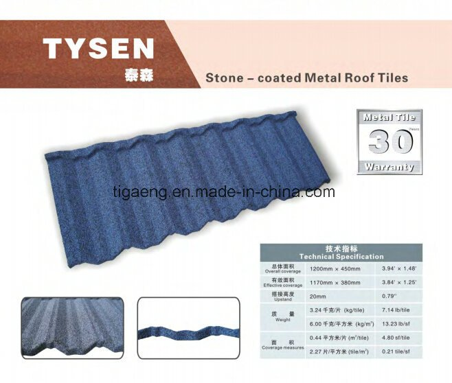 Spanish Style Colorful Stone Coated Roofing Tile Manufacturer