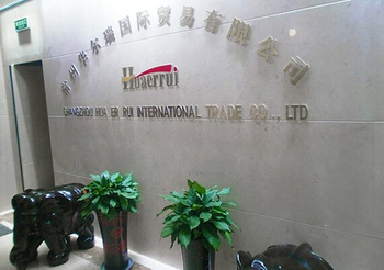 CHANGZHOU HUA ER RUI INTERNATIONAL TRADE CO., LTD
