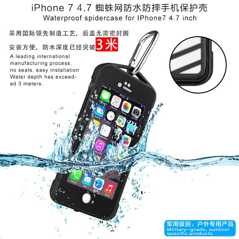 Factory Direct Waterproof Mobile/Cell Phone Case for iPhone 7/7 Plus