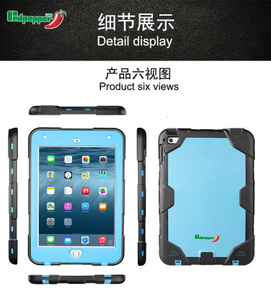 Full Protect Shockproof Cover Box Waterproof Case for iPad Mini 1