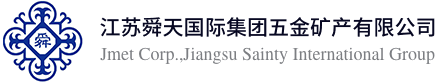 Jiangsu Shun day Group International hardware minerals Limited company