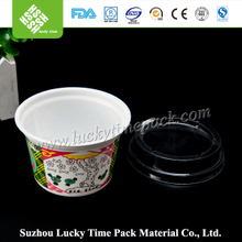 Opaque PP Hard Disposable Plastic Yogurt Cup with Lid
