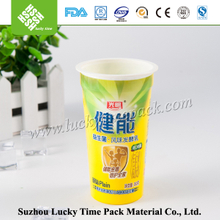 Shrink Label Wrapped Small Frozen PS Plastic Yogurt Cup Manufacturers