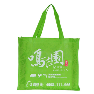 Non-woven exhibition promotional bag tote bag