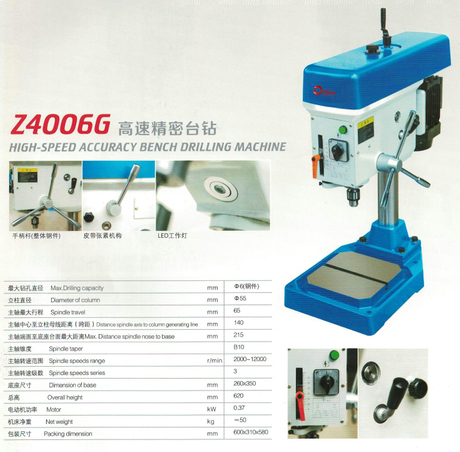 HIGH SPEED ACCURACY BENCH DRILLING MACHINE Z4006G