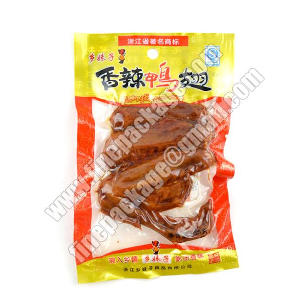 Biodegradable Vacuum Seal Bags Food Vacuum Plastic
