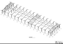 07.08-阿尔巴尼亚钢结构-王开亚1761