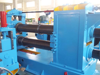 steel coil slitting machine price
