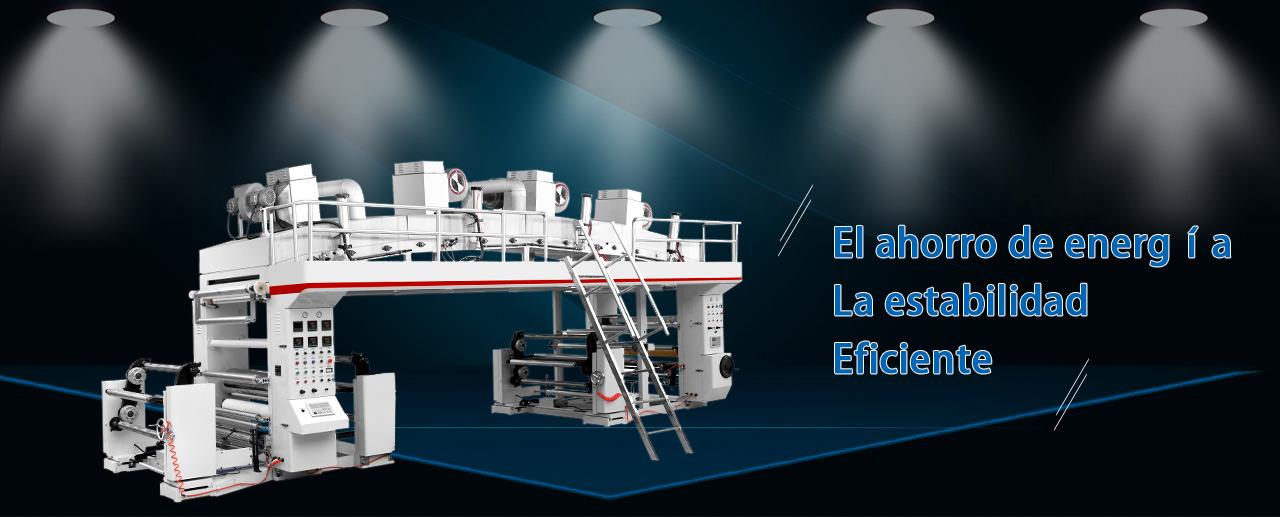 ZHEREN Printing Machinery Co., Ltd.