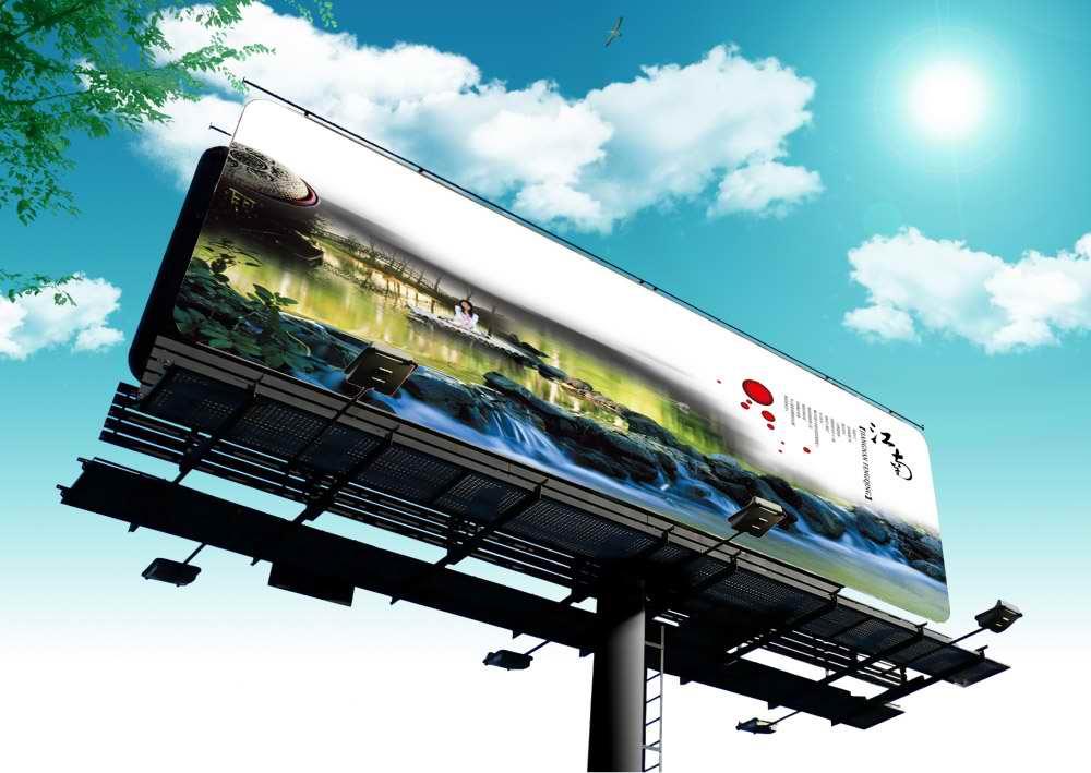 cartelera publicitaria al aire libre