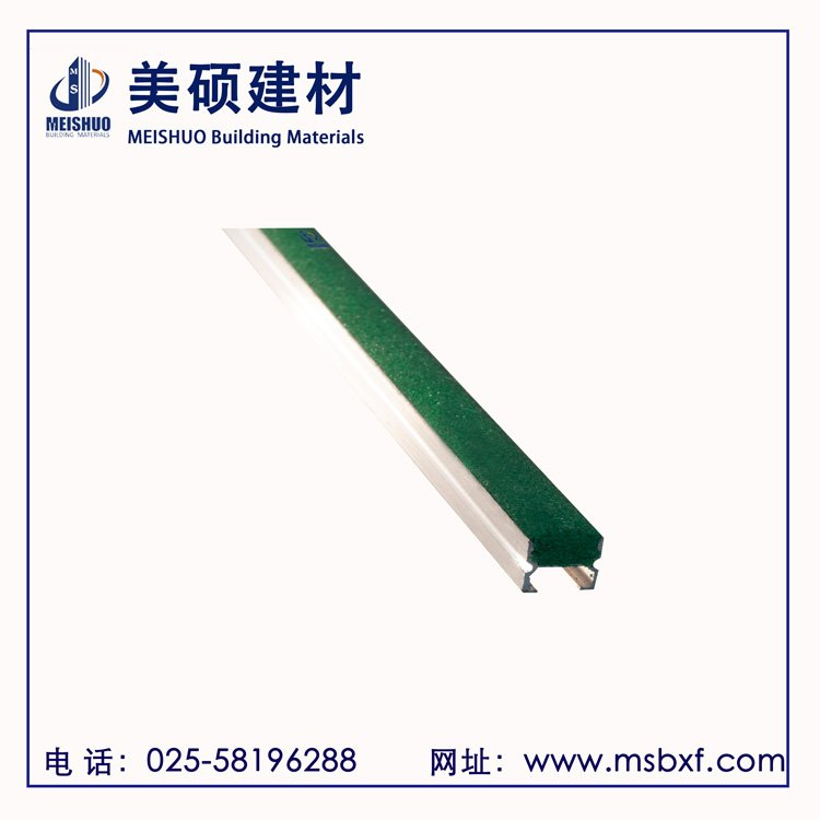 金刚砂地下室防滑坡道防滑条-20*20 mm