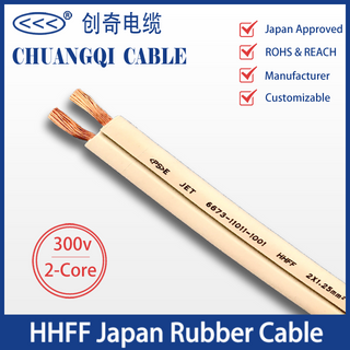 HHFF 2-Core Japan Rubber Cable Janpan Approved