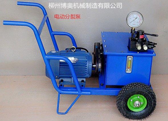 电动机型液压泵站_.jpg