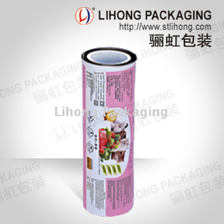 Aluminum Auto Packing Film For Horizontal and Vertical Packing Machine